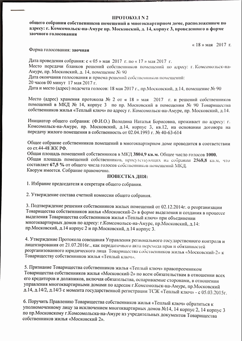 д14к3_Page_1